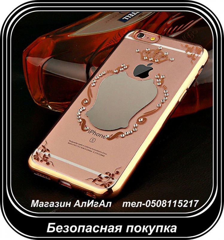 Чехол для iPhone 6,6s/6,6s плюс.