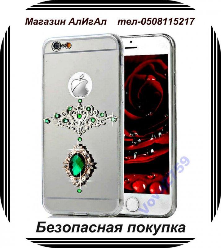 Чехол для Samsung S6/S6 Edge/iphone 6/6s/6+