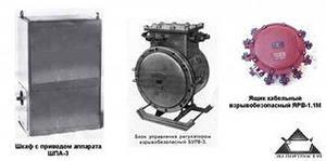 Аппарат. дистанционного управления подъемными установками АДУ-1.1.1М