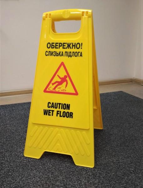 """Купить Табличка попереджає """"обережно! Слизька підлога"""""""