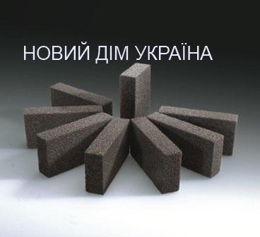 Пеностекло в Украине