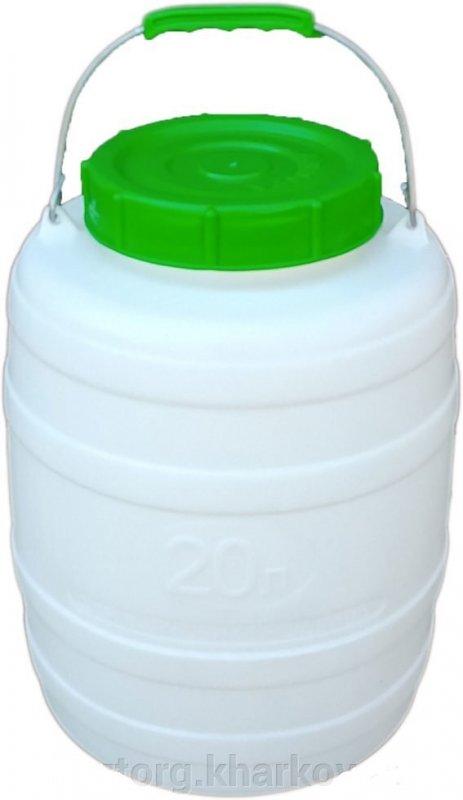 """Купить Бочка пластиковая пищевая 20 литров """"Лемира"""""""