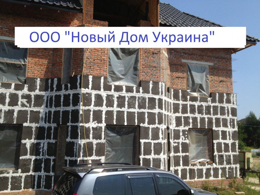 Теплоизоляция крыши пеностекло Киев НОВЫЙ ДОМ УКРАИНА