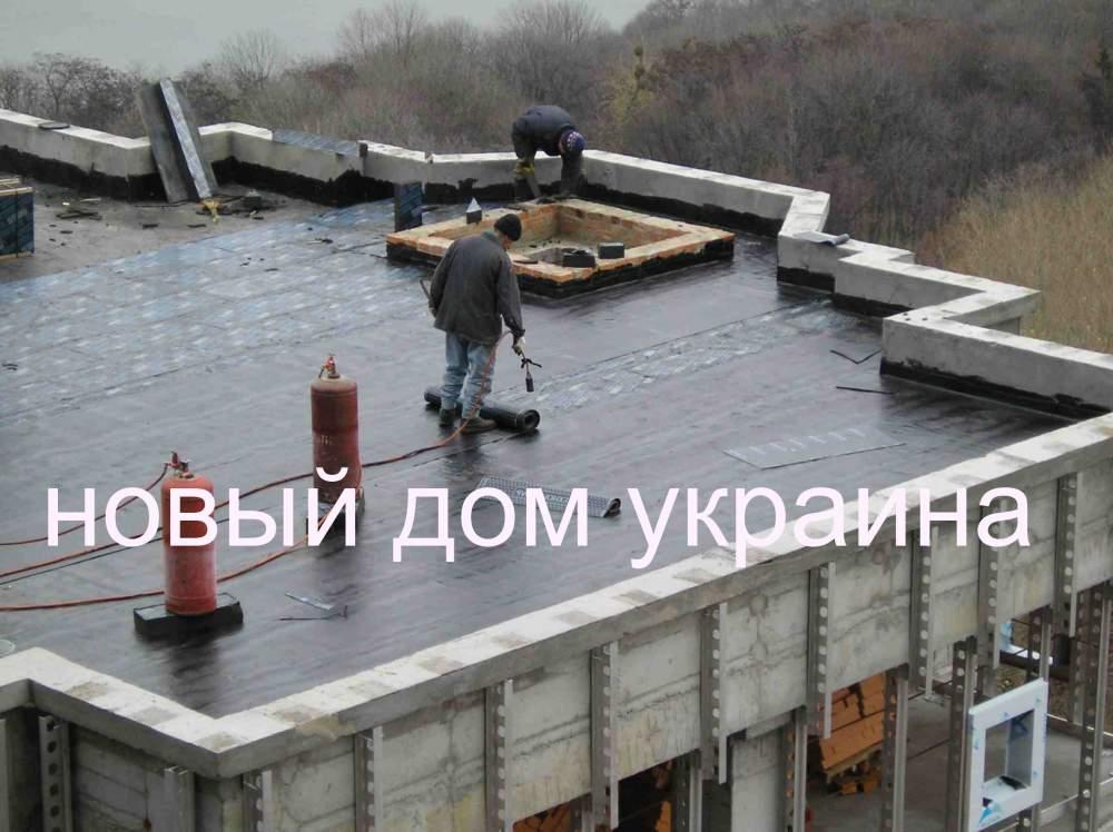 Теплоизоляция зданий,пеностекло,Киев,НОВЫЙ ДОМ УКРАИНА