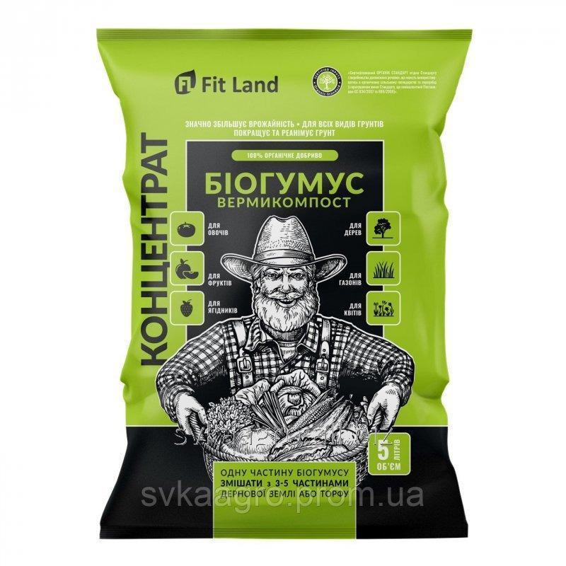 Купить Биогумус биоудобрение 5 л концентрат, пакет