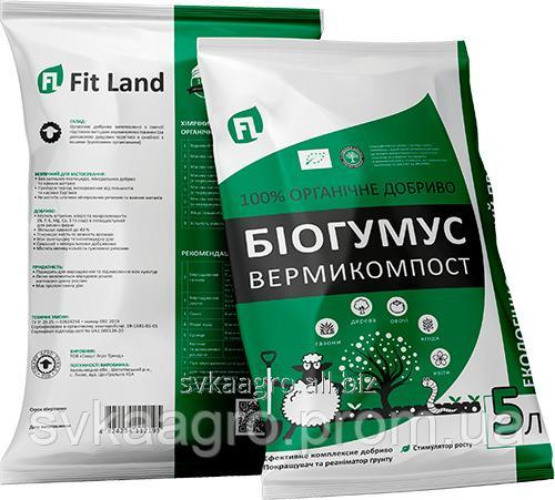 Купить Биогумус биоудобрени5 л , Пакет