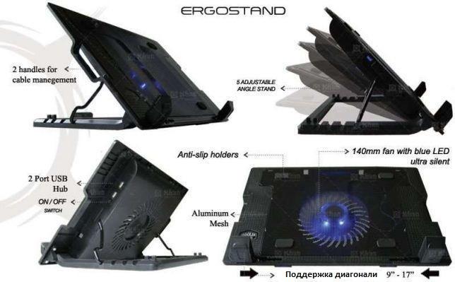 """Купить Охлаждающая подставка для ноутбука ErgoStand, 5 уровней от 9 до 17"""""""