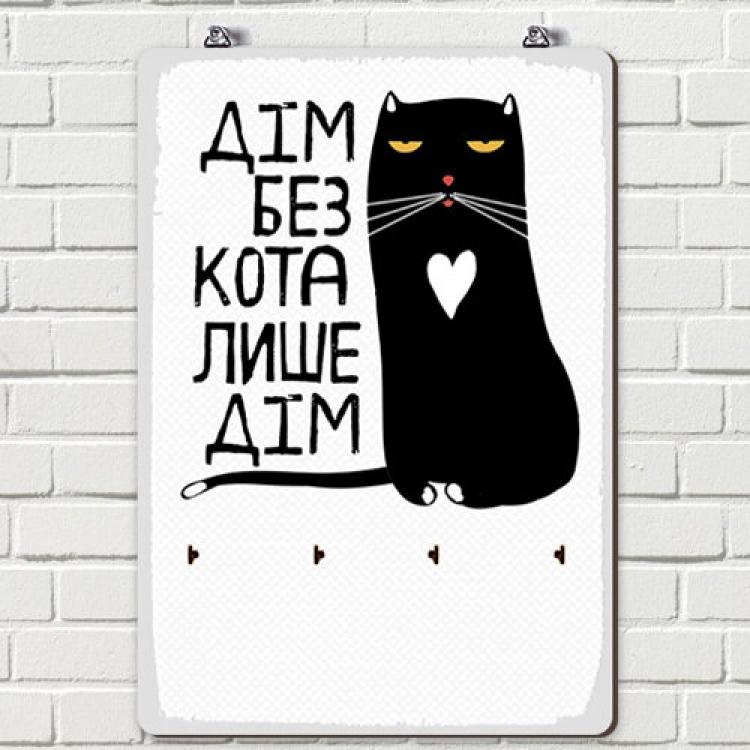 Купить Ключница настенная Кошка