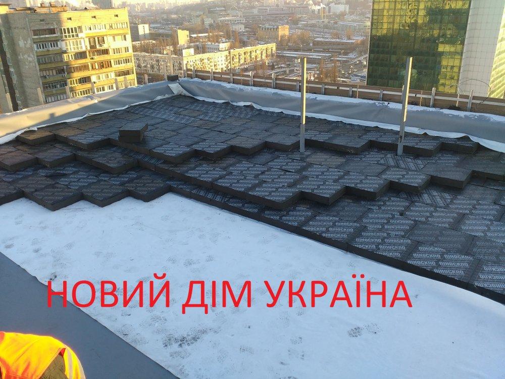 ПЕНОСТЕКЛО Шостка пеностекло Киев НОВІЙ ДОМ УКРАИНА