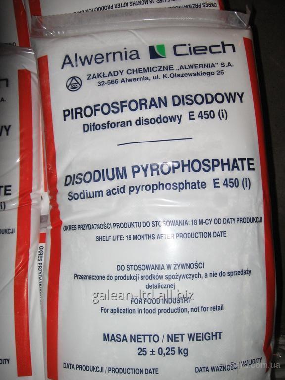 Купить Динатрий фосфат пищевой Е 339іі