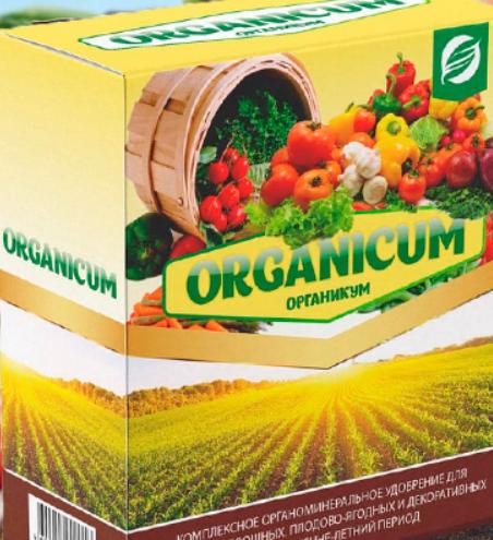 Купить Органикум - удобрение