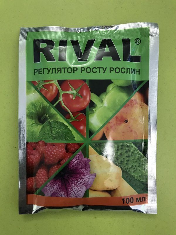 Buy Complex fertilizers