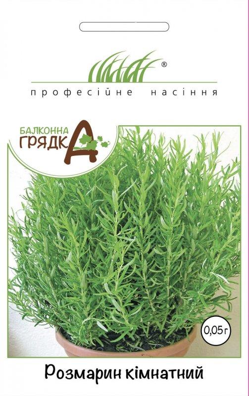Купити Семена Розмарин 0,05 г Wing Seed