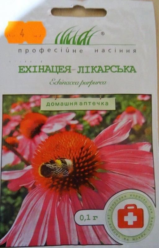 Купити Семена Эхинации сорт Лекарственная 0,1 гр