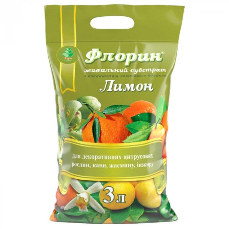 Купить Субстрат для цитрусовых, кофе, жасмин, инжир 3 л Флорин 123865