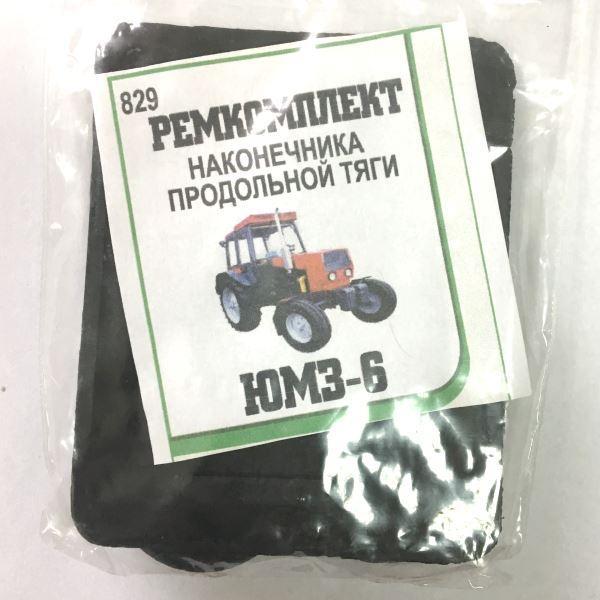Купить Р/к наконечника продольной тяги, без пальца (ЮМЗ-6)
