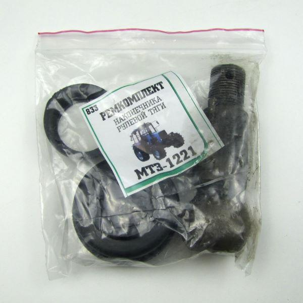 Купить Р/к наконечника рулевой тяги, с пальцем МТЗ-1221