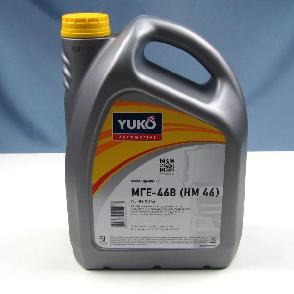 Купить Масло гидравлическое YUKO МГЕ-46В (канистра 5л)