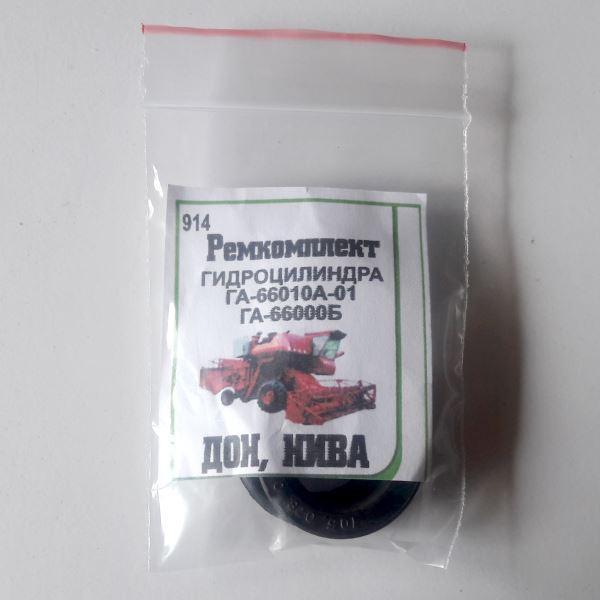 Купить Р/к гидроцилиндра воздухозаборника (ГА-66010)