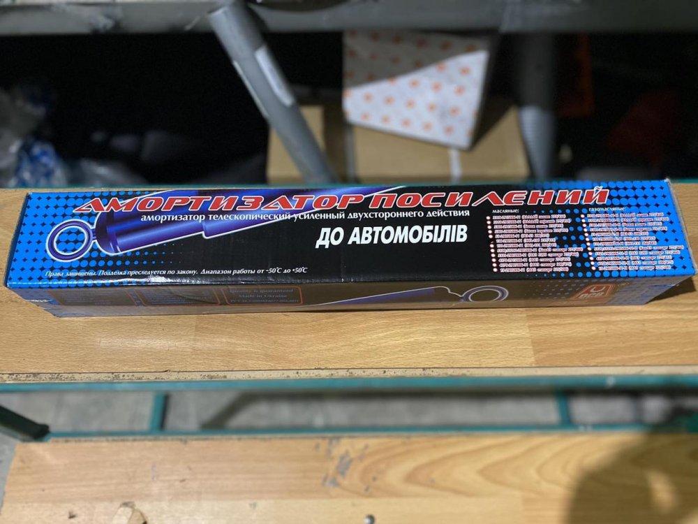 Купить Амортизатор Зил - 130 Украина ОСВ