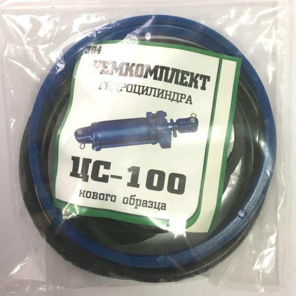 Купить Р/к гидроцилиндра ЦС-100 нового образца (МТЗ, ЮМЗ)