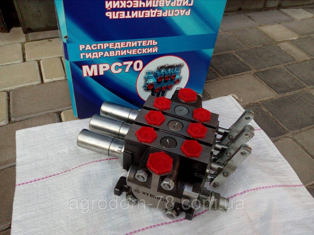 Купить Гидрораспределитель МРС-70 4/1 111/113 (РП70 -890) МТЗ-82