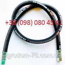 Купить Рукав высокого давления гайка 24 Стандарт (1SN) 1.0 метр РС241-10