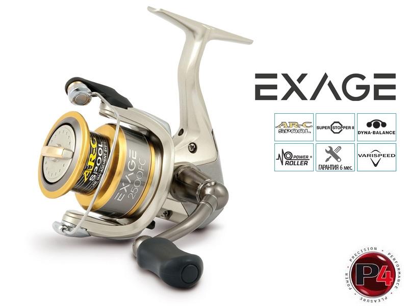 Купить Катушка Shimano EXAGE 2500 FC + Гарантия 180 дней!Акция SHIMANO! Бесплатная доставка по Украине!