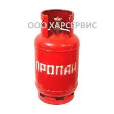 Купить Баллон газовый бытовой 27-50л