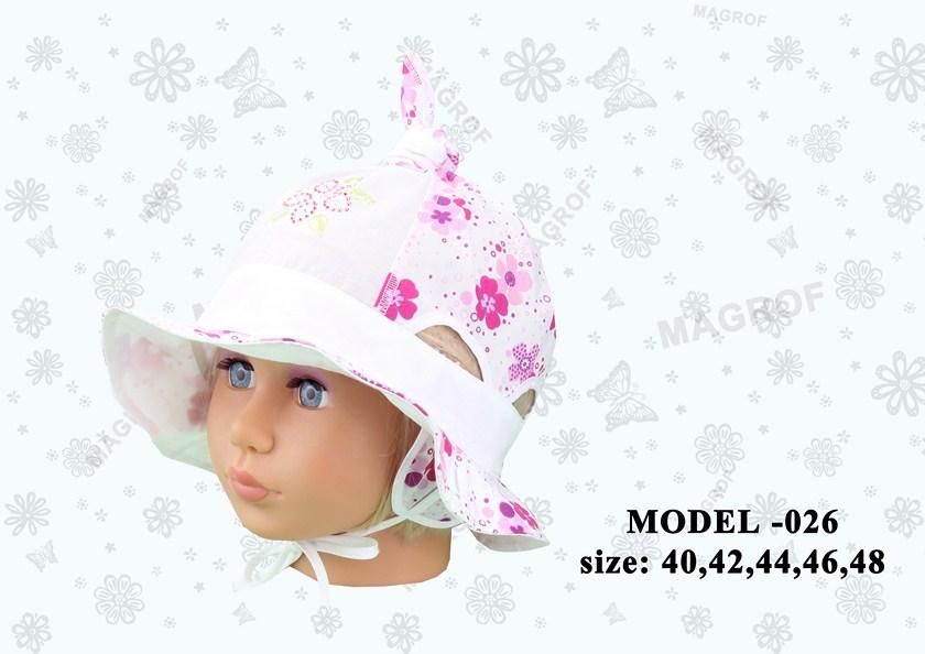 Панамка для девочки купить в Киеве aa06e3f6a7178