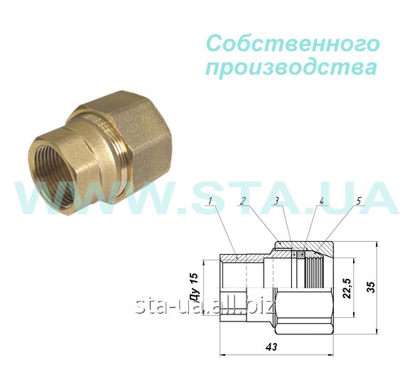 Муфта ремонтная обжимная Ду15 мм - аналог Gebo
