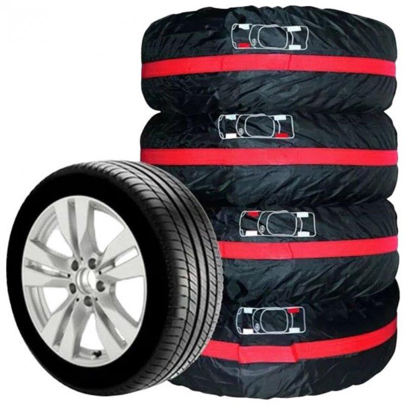 Купить Чехлы для хранения шин и колес R13-16