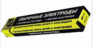 Электроды МП-3 Э 46 Ø 3,4,5 мм ГОСТ 9466-75