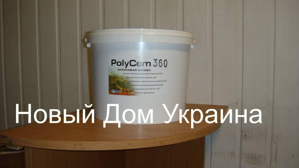 Клей для приклеивания Пеностекла Акриловая мастика АК-360