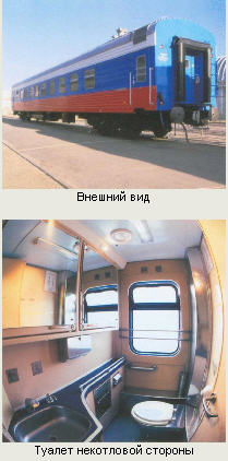Вагон-трансформер пассажирский с трансформируемым купе.