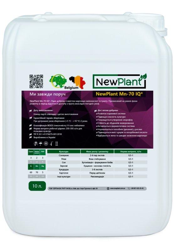 Купить Микроудобрение NewPlant Mn-70 IQ (Марганец) -10 л