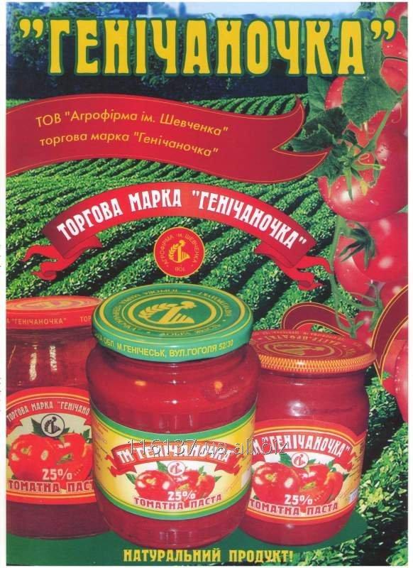"Томатная паста тм ""Геничаночка"""