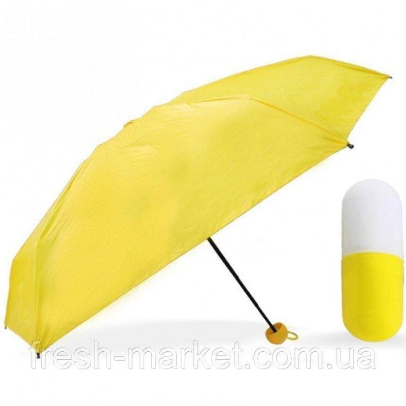 Купить Мини-зонт в капсуле Capsule Umbrella mini yellow SKL11-204006
