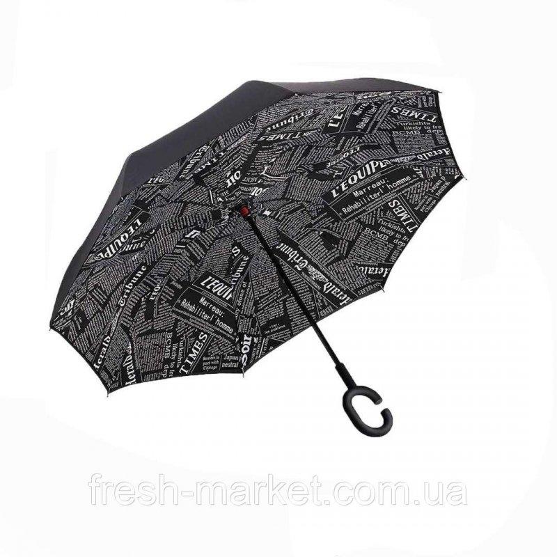 Купить Зонт обратного сложения Up-Brella черная газета SKL11-187147