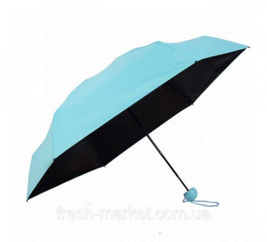 Купить Мини-зонт в капсуле Capsule Umbrella mini blue SKL11-204005