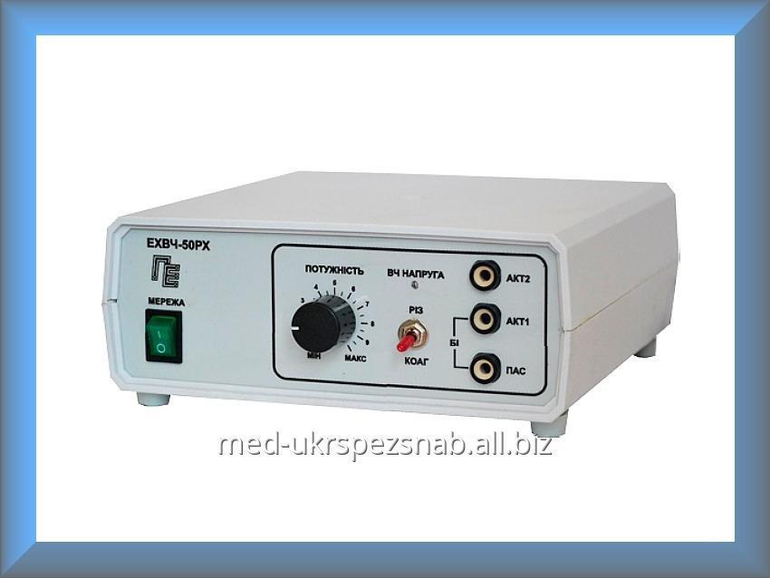 Купить Аппарат электрохирургический высокочастотный ЕХВА-350М / 120Б Надежда-2 (модель 50РХ)