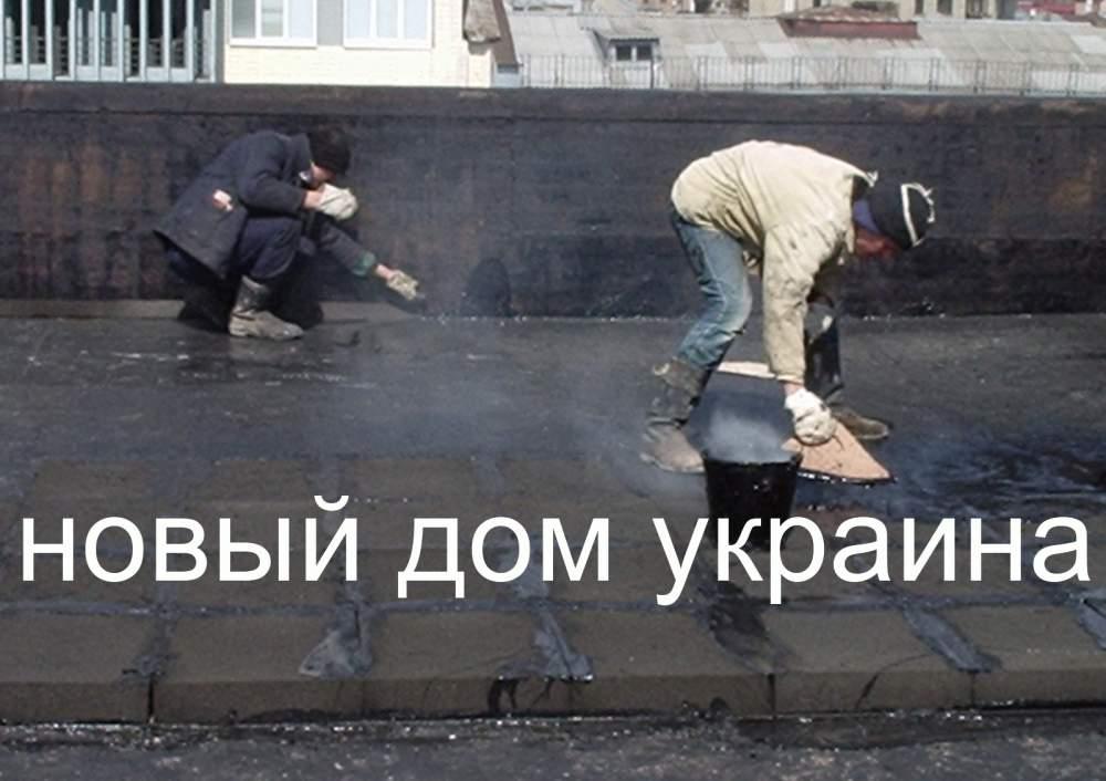 Пеностекло Украина,пеностекло купить в Украине,НОВЫЙ ДОМ УКРАИНА
