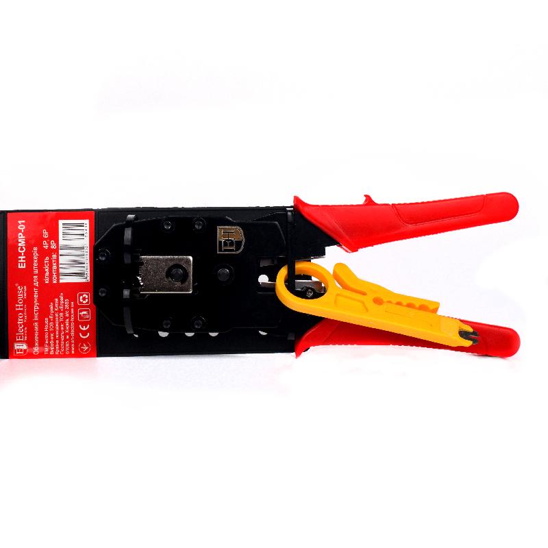 Купить Обжимной инструмент для штекеров TF/UTP/FTP 4p 6p 8p