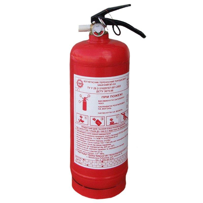 Купить Огнетушитель ОП-2 (ВП-2)