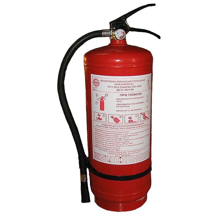Купить Огнетушитель ОП-5 (ВП-5)