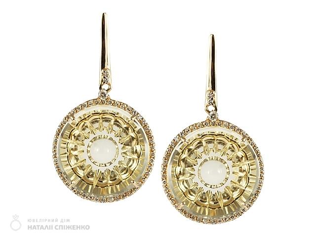 Золотые серьги с цитринами и бриллиантами «Gold Citrine». Vianna. Бразилия b674f89d3ed
