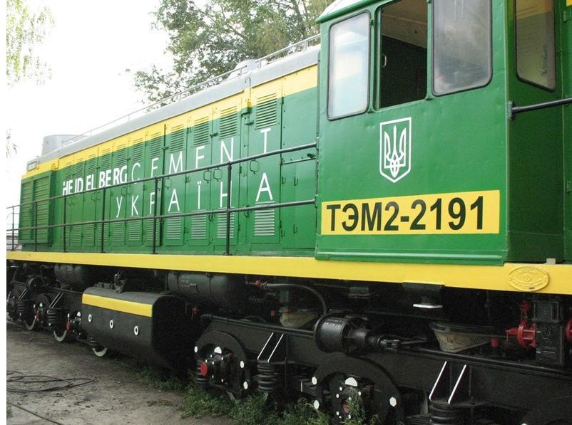 Купить Заказать ремонт тепловоза | Днепропетровск