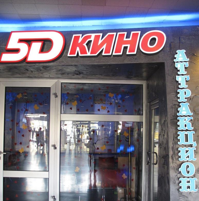 Купить Вывески рекламные электрические наружные Одесса