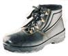 Купить Ботинки. Обувь рабочая купить