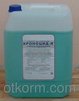 Подкислитель воды «Кроноцид-Л» (с микроэлементами) (раствор для перорального применения)